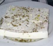Baked feta cheese with oregano